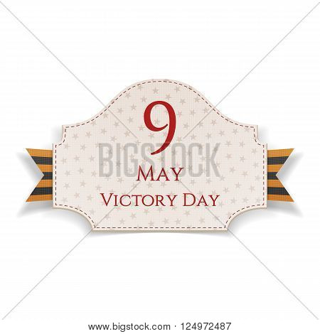 Victory Day 9th May realistic Banner with st. George Ribbon. Vector Illustration