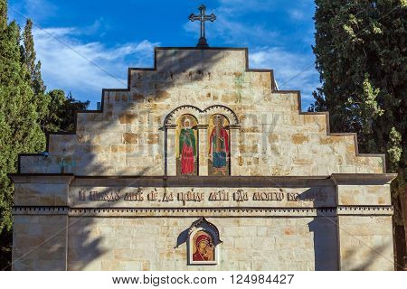Orthodox Gorny ?onvent, Ein Kerem, Jerusalem