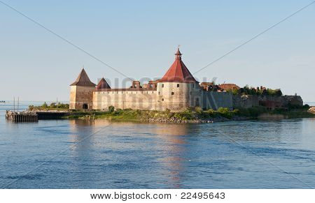Fortress Oreshek Shlisselburg