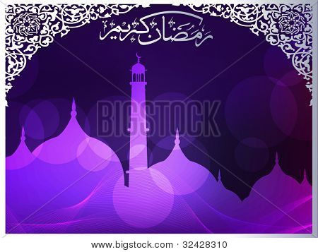 Arabic Islamic calligraphy of Ramazan Kareem  text with Mosque or Masjid on modern abstract background with floral pattern & frame in  purple and silver color. EPS 10 Vector Illustration.