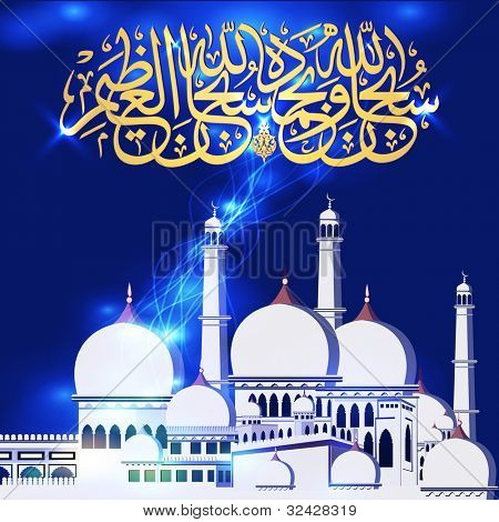 Arabic Islamic calligraphy of Ramazan Mubarak or Ramadan Mubarak text with Mosque or Masjid  on modern abstract  blue background with waves. EPS 10. Vector Illustration.
