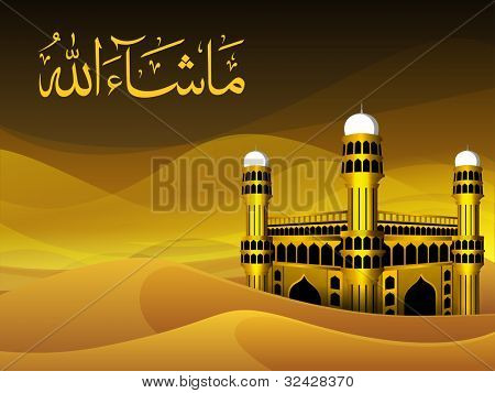 Arabic Islamic calligraphy of Masha'Allah ( 'Whatever Allah (God) wills') text with golden Mosque or Masjid on desert background. EPS 10 Vector Illustration.