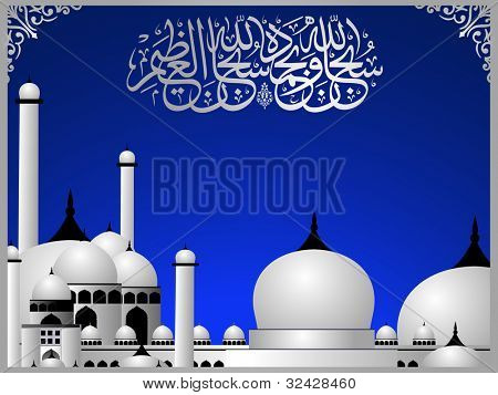 """Arabic Islamic calligraphy of Subhan-Allahi wa bihamdihi, Subhan-Allahil-Azim """"( Allah""""(God)"""" is almighty and virtuous all glory is for Allah)"""" with Mosque  or Masjid on modern abstract background"""