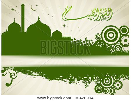 Arabic Islamic calligraphy of text with Mosque or Masjid on  shiny abstract  background in green color .EPS 10. Vector illustration.