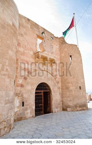 The Aqaba Flagpole Under Medieval Mamluks Fort
