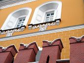 image of arsenal  - Windows of Arsenal of Moscow Kremlin in Moscow Russia