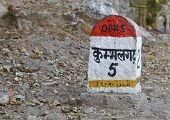 Five Kilometers To Kumbhalghar Milestone Landmark poster