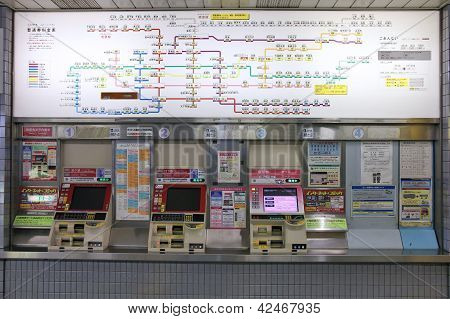Osaka Station Ticket Machine