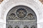 Bas-relief Above The Main Entrance To The Cathedral Of Christ The Savior. Russia.