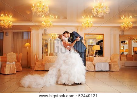 Newly-married couple. The first marriage waltz