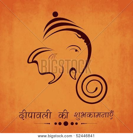 Creative illustration of Hindu mythology Lord Ganesha with Hindi text (wishes of Diwali) for Indian festival of lights, Happy Deepawali.