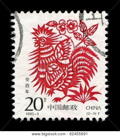 Postage stamp about Year of the Rooster