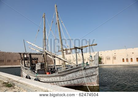 Historic Dhow Ship In Qatar