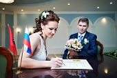 picture of solemn  - Solemn registration of marriage in the Wedding Palace - JPG