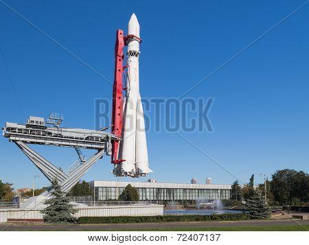 Historic East Rocket