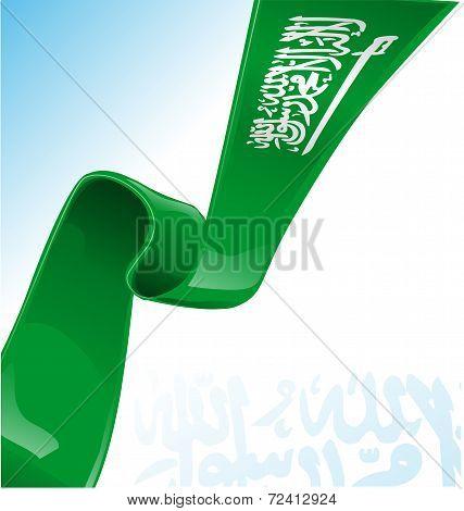 .saudi Arabia Flag Background.