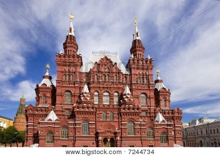 Historical Museum On Red Square In Moscow, Russia.