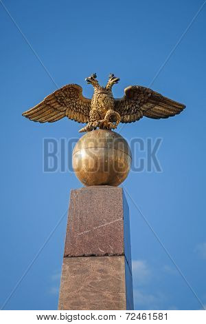 Golden Double Eagle Monument, Russian Coat Of Arms