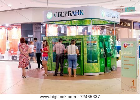 ASTRAKHAN, RUSSIA - AUG 16, 2014: ATM Stand of Sberbank of Russia in lokal retail store. Sberbank is