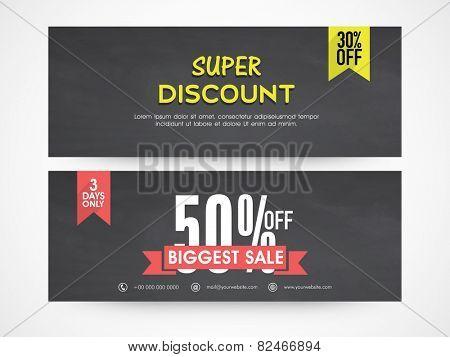 Super discount offer website header or banner set for your business.
