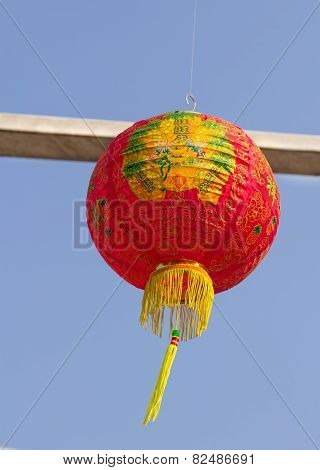 chinese lanterns for chinese celebrate