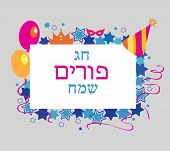 foto of purim  - Jewish holiday Purim set of elements for design - JPG