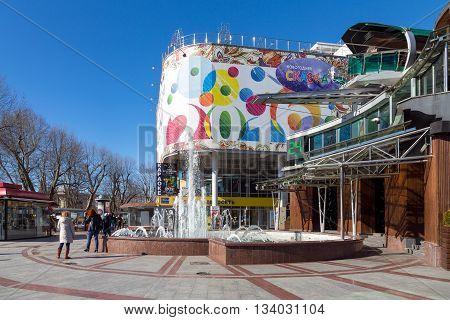 Sochi, Russia - February 9, 2016: Modern shopping malls and restaurants in Sochi. Russia