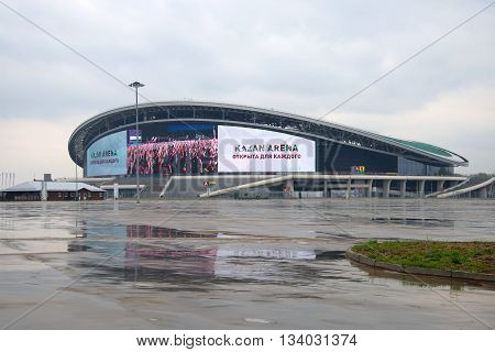 KAZAN, RUSSIA - MAY 03, 2016: Sports complex