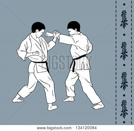 Men demonstrate karate hieroglyph of karate.Men demonstrate karate hieroglyph of karate.