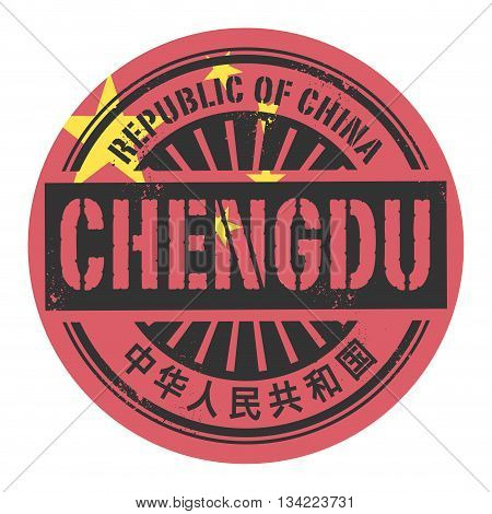 Grunge rubber stamp with the text Republic of China (in chinese language too), Chengdu, vector illustration