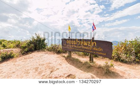 View point at DOI PHA HOM POK National Parks CHIANG MAI THAILAND.