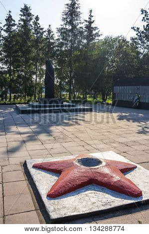 Kargat Novosibirsk oblast Siberia Russia - June 12 2016: memorial and walk of fame to the city of Kargath died in the second world war 1941 - 1945