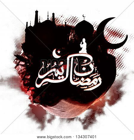 Arabic Islamic Calligraphy of text Ramadan Kareem on mosque silhouetted abstract background for Holy Month of Muslim Community Festival celebration.