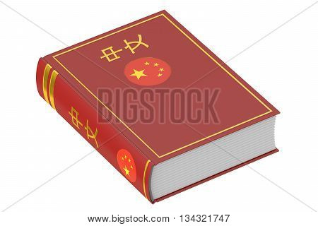 Chinese language textbook 3D rendering isolated on white background