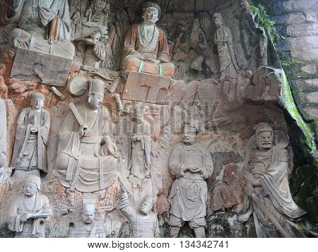 The complex of Buddhist rock sculptures Piludong located about 45 km south-east of the county capital Anyue, province Sichuan, China. The most impressive part of the complex are grotto of Buddha Vairocana (Pilu dong) and the famous sculpture of Guanyin.