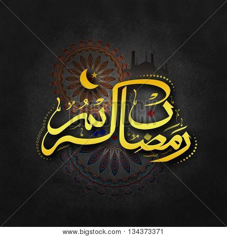 Arabic Islamic Calligraphy of text Ramadan Kareem on floral design and Mosque silhouetted grungy background for Muslim Community Festival celebration.