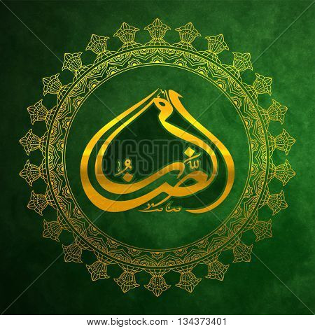 Golden Arabic Islamic Calligraphy of text Ramazan in decorative frame on grungy green background, Elegant greeting card design for Holy Month of Muslim Community Festival celebration.