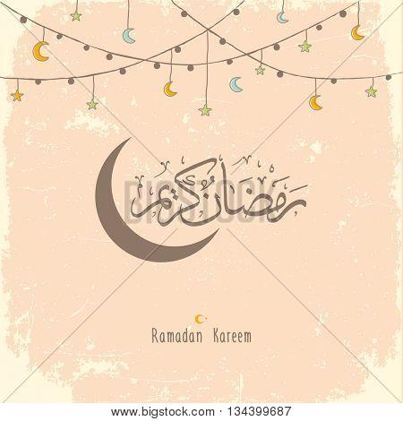 Ramadan Kareem greeting design background.Vector