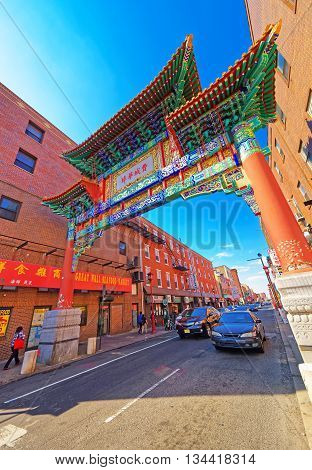 Gate In Chinatown In Philadelphia Of Pa