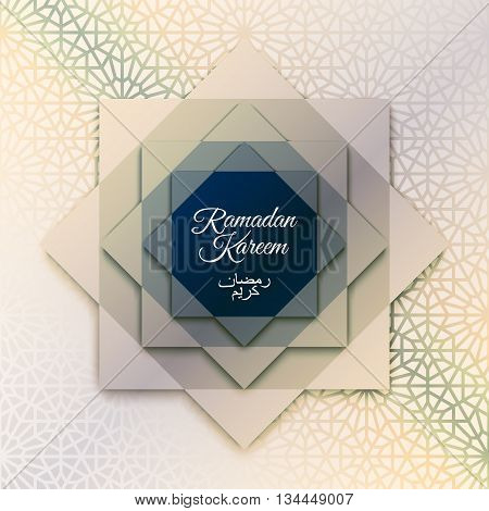 vector holiday illustration of Ramadan Kareem label. lettering composition of muslim holy month