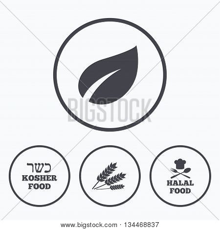 Natural food icons. Halal and Kosher signs. Gluten free. Chief hat with fork and spoon symbol. Icons in circles.