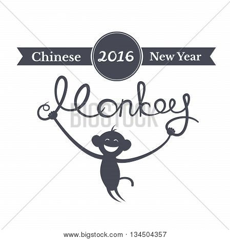 Chinese New Year of the Monkey, vector illustration with congratulations on the ribbon and calligraphy inscription and a cute monkey smiling, holiday typography
