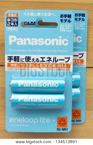 GOMEL, BELARUS - MAY 8, 2016: PANASONIC AA Eneloop alkaline battery. Panasonic Corporation, (Matsushita Electric Industrial), is a Japanese multinational electronics corporation, Osaka, Japan.