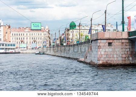 Tuchkov Bridge View