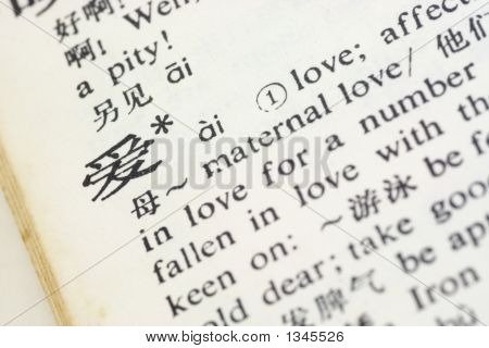 Love Written In Chinese