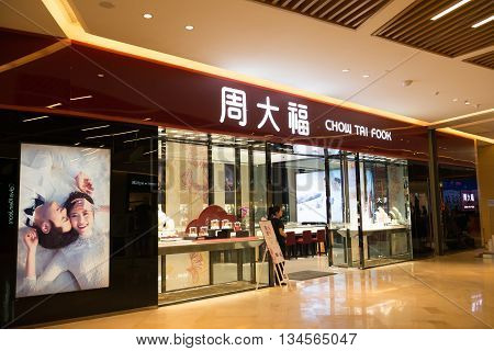 ZHONGSHAN GUANGDONG CHINA-April 30 2016: retailer of chow tai fook with no visitor in a big shopping mall in Zhongshan Guangdong China. Because of the global recession & the impact of dropping of the price of the gold many gold retailer shutdown in China.