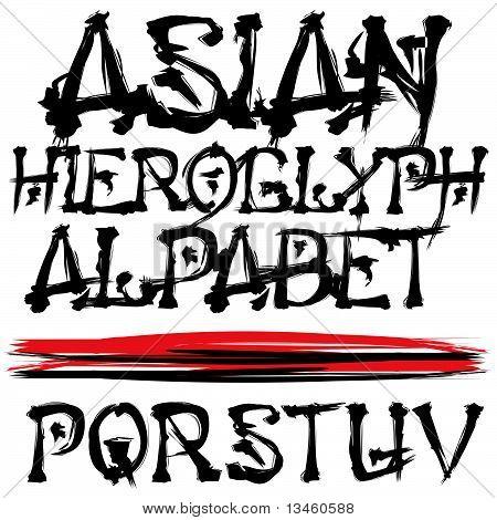 Asian Vector Alphabet
