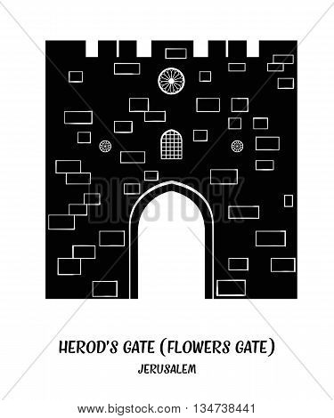 Herods Gate or Flowers Gate in Old City of Jerusalem. Black and white vector illustration. EPS 8