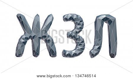 high-tech cyrillic alphabet, 3d illustration