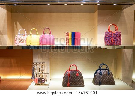 KUALA LUMPUR, MALAYSIA - MAY 09, 2016: inside of Louis Vuitton store. Louis Vuitton Malletier is a French fashion house founded in 1854 by Louis Vuitton.